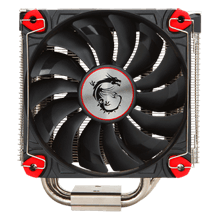 Free MSI Core Frozr L CPU cooler for any MSI X299 Motherboard